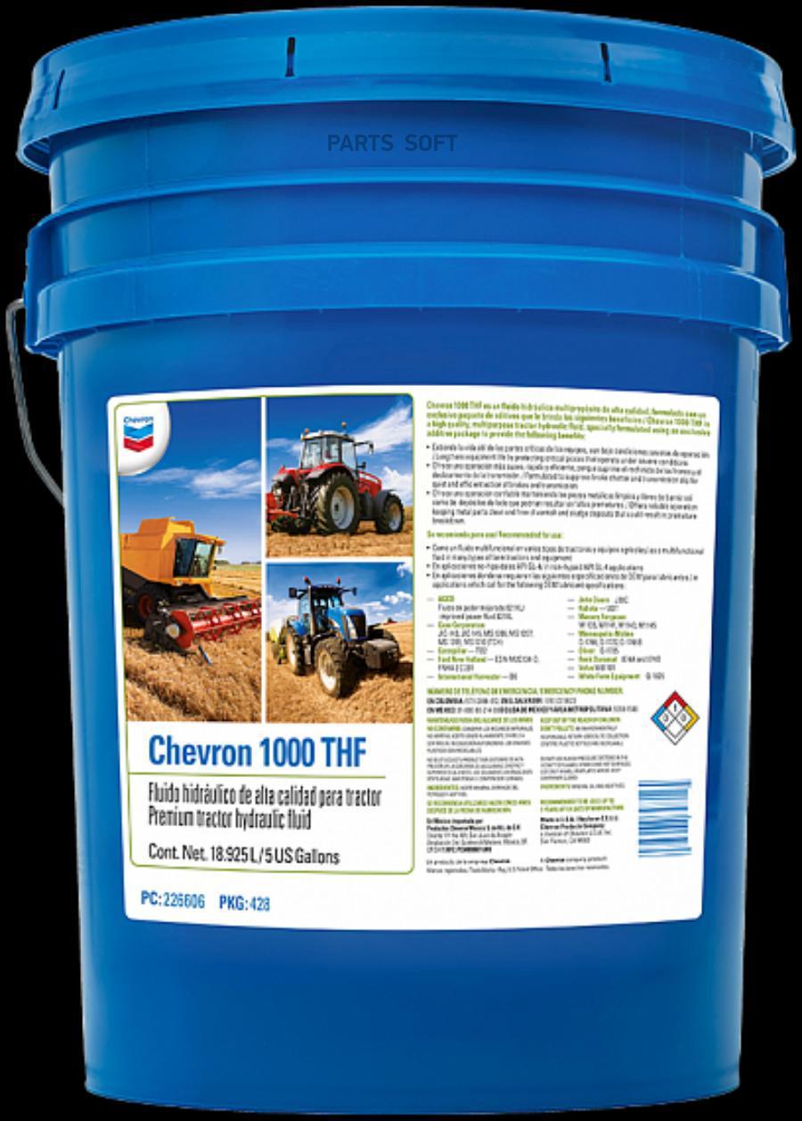 CHEVRON 1000 THF 18.9л