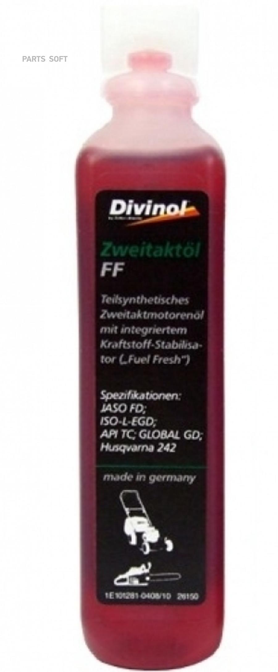 Моторное масло Zweitaktoel FF