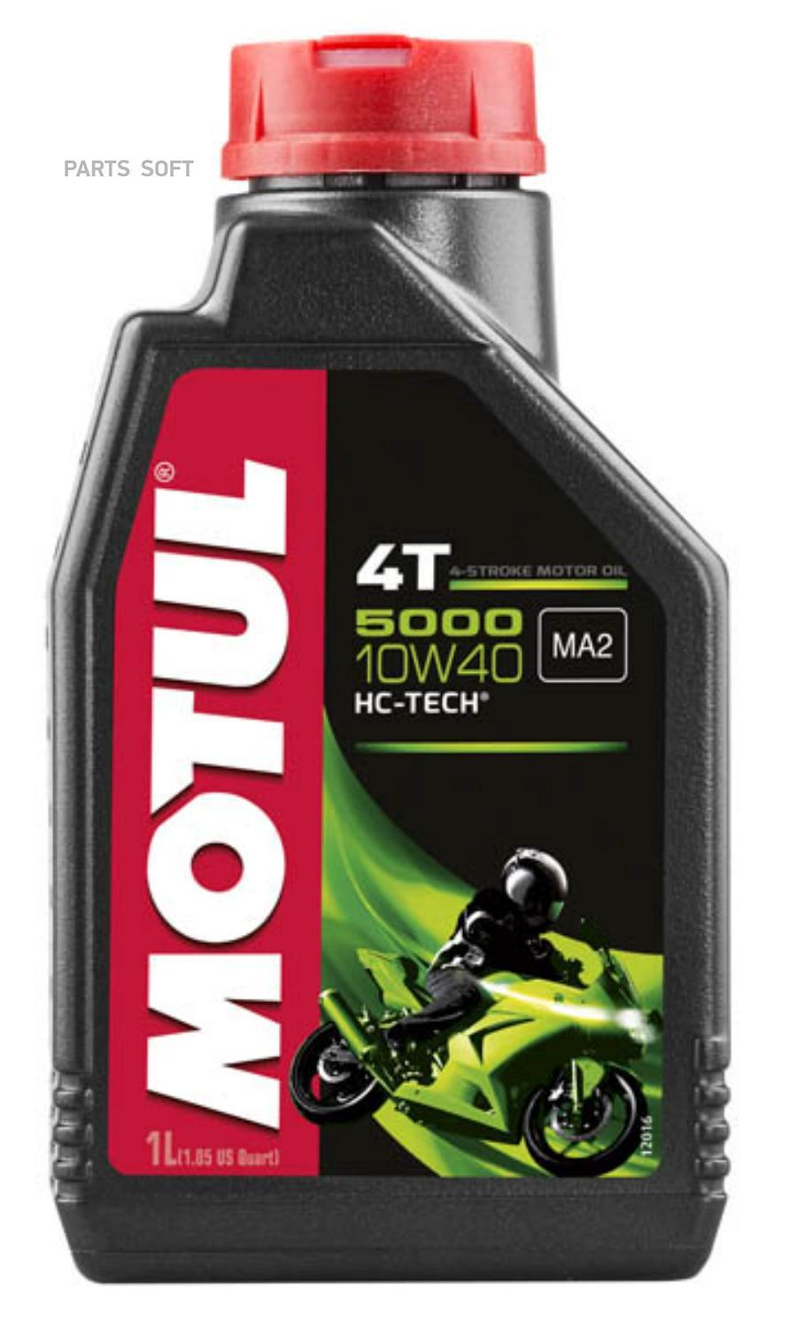 MOTUL 5000 4T 10W-40 SL, M2 (синт) 1л масло моторное для мотоциклов HC-Tech (12)