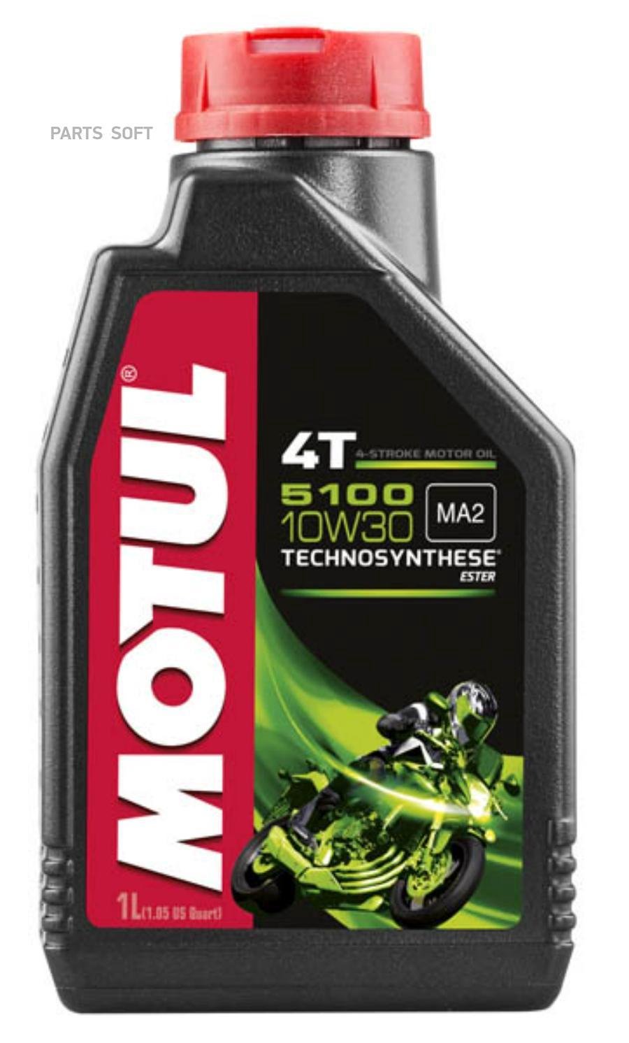 Масло моторное полусинтетическое 5100 ESTER 10W-30, 1л