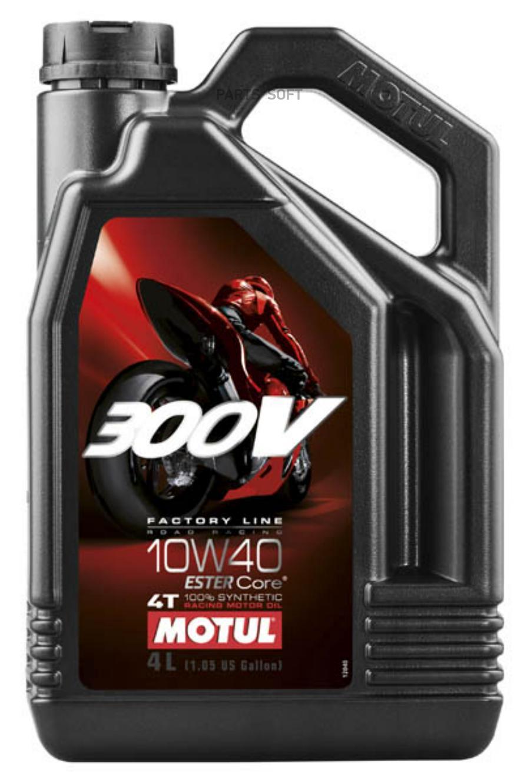 Масло моторное синтетическое 300V 4T Factory Line Road Racing 10W-40, 4л