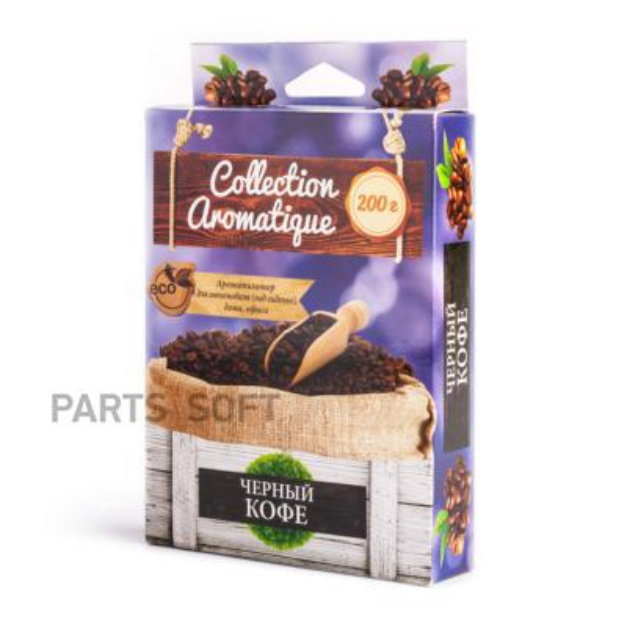 FOUETTE Collection Aromatique (под сиденье) Черный кофе Ароматизатор