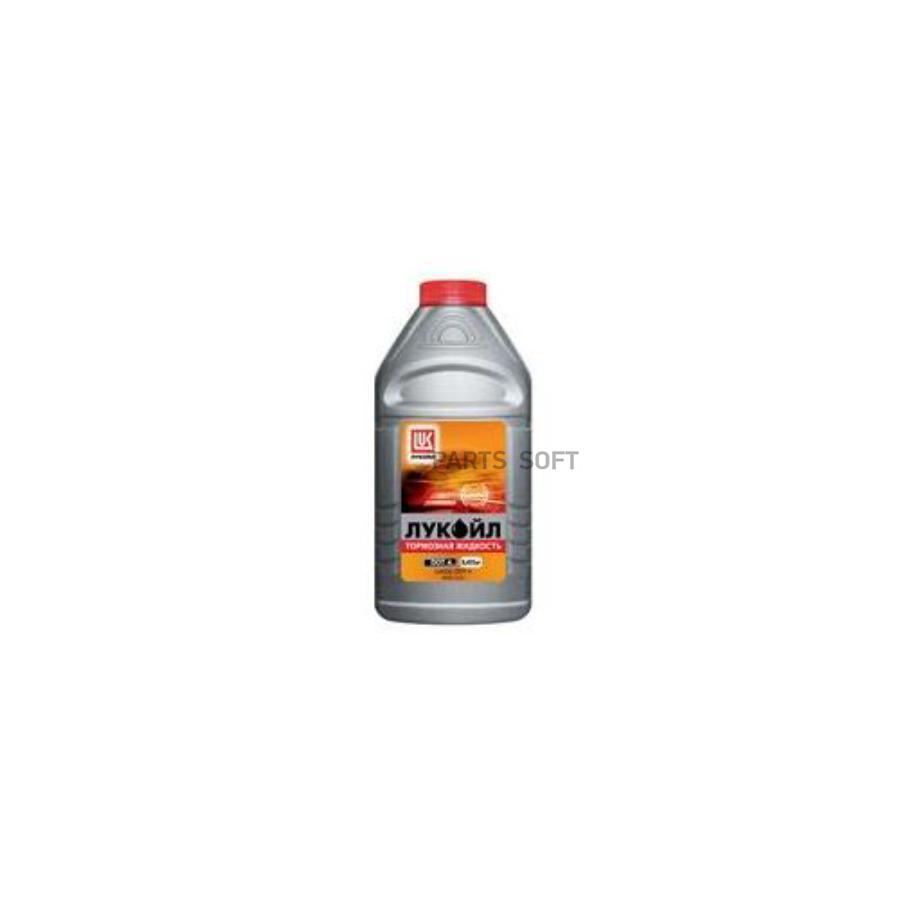 Тормозная жидкость DOT-4 ЛУКОЙЛ 455 г  (25/1000)