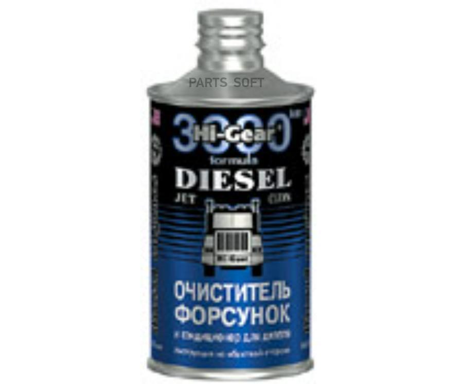 Очиститель форсунок для дизеля 325 мл (12шт)
