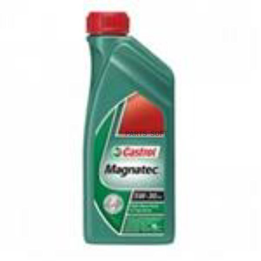 Моторное масло Castrol Magnatec A3/B4 SAE SAE 5W-30 (1л)