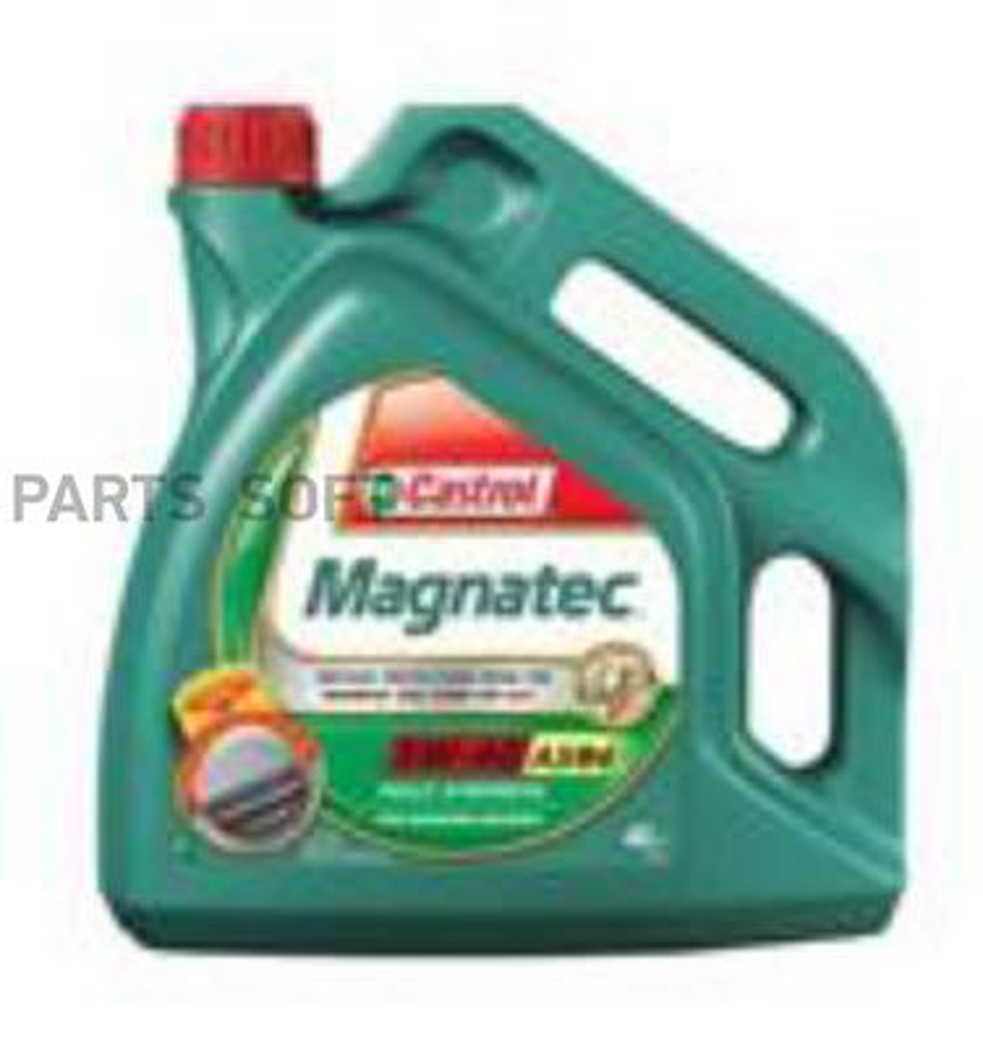 Моторное масло Castrol Magnatec A3/B4 SAE SAE 5W-40 (4л)