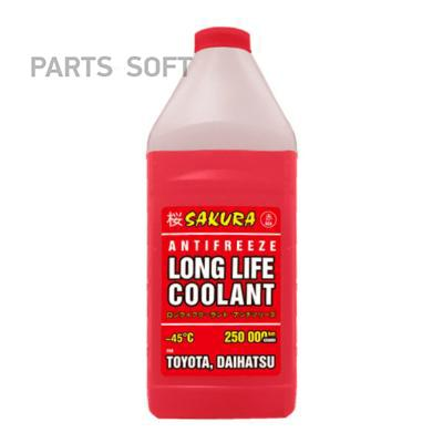 Антифриз Sakura Long Life Cooland, красный, 1л