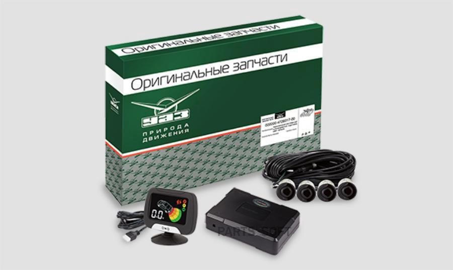 Парковочная система UAZ (lCD-голосовой модуль, 4 датчика. цв.черный) УАЗ 000000472601500
