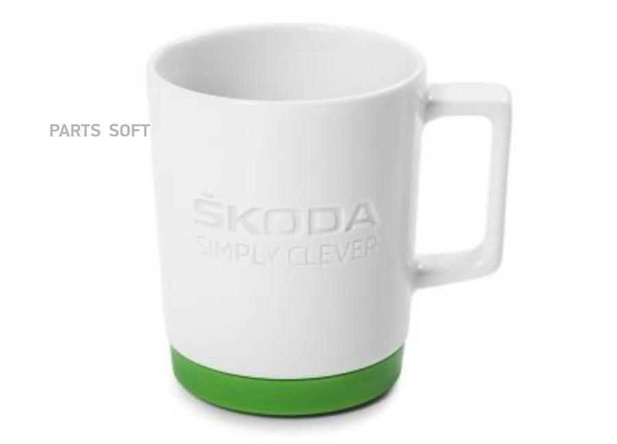 Фарфоровая кружка Skoda Mug with Green Silikone Pad