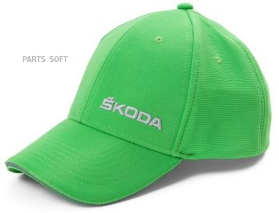 Бейсболка Skoda Baseball Cap Bright Green