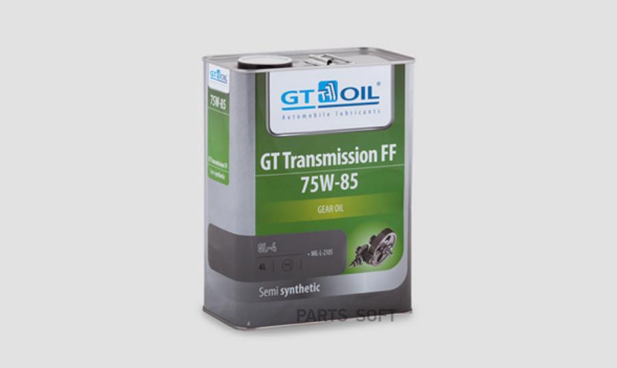 Масло трансмиссионное UAZ 75w85 gl-4; нк.4л. УАЗ 000000473402200