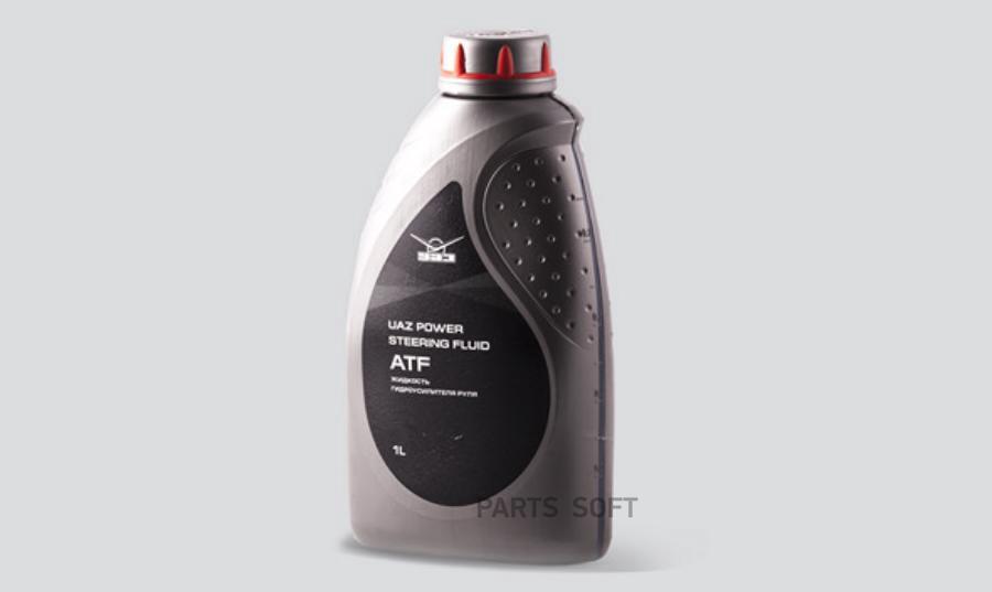 Масло трансмиссионное полусинтетическое ATF, 1л
