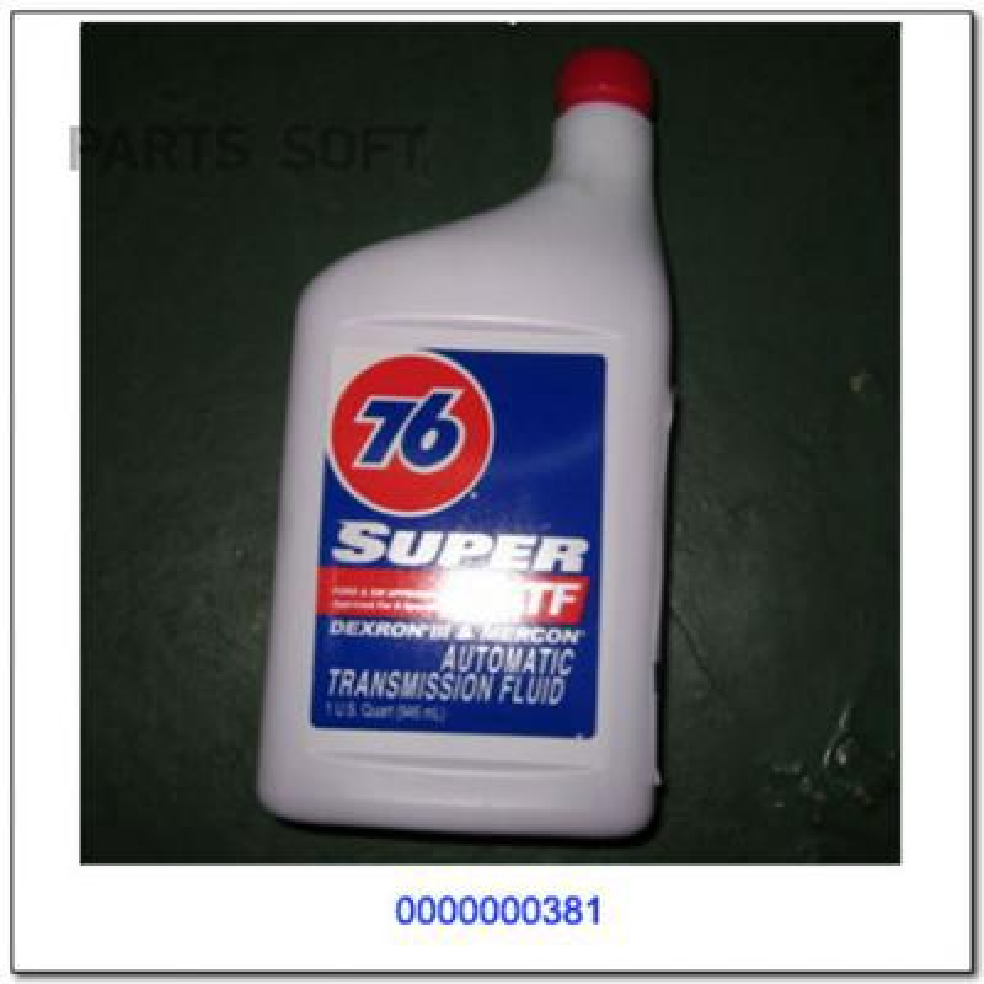 Жидкость для МКПП