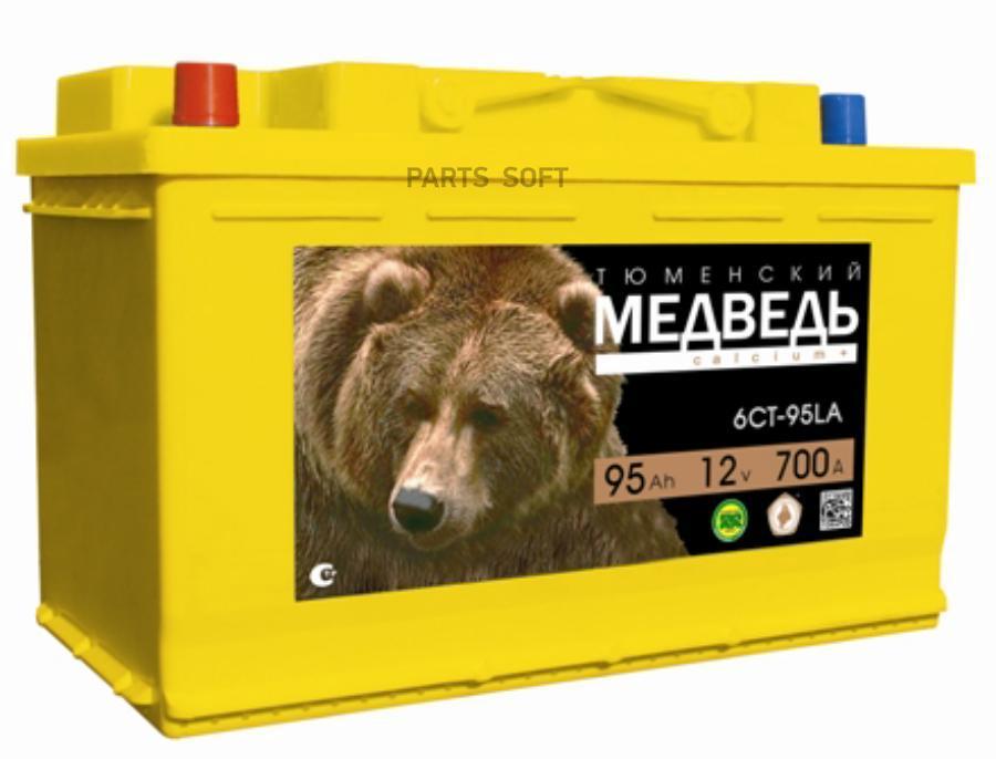 Тюменский Медведь 95.1