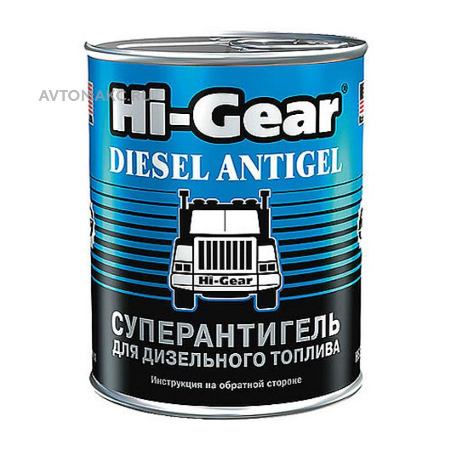 Суперантигель для дизтоплива Hi Gear, 325 мл (HG3426R)