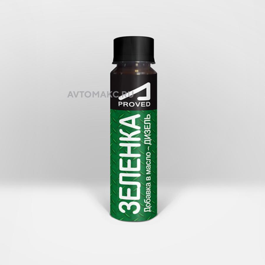Зеленка добавка в масло - дизель (APD0402)