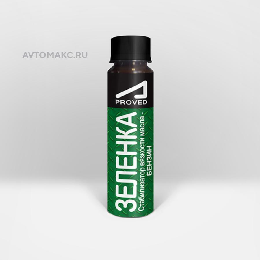 Зеленка стабилизатор вязкости масла - бензин (APD0406)