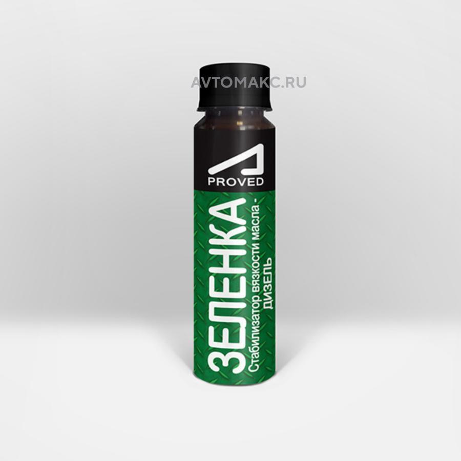 Зеленка стабилизатор вязкости масла - дизель (APD0407)