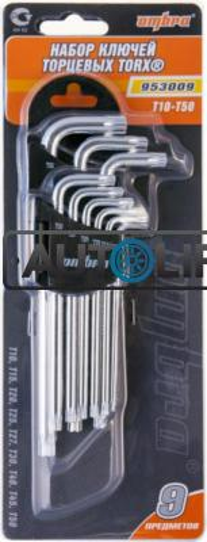 Набор ключей торцевых TORX® Т10-Т50, 9 предметов