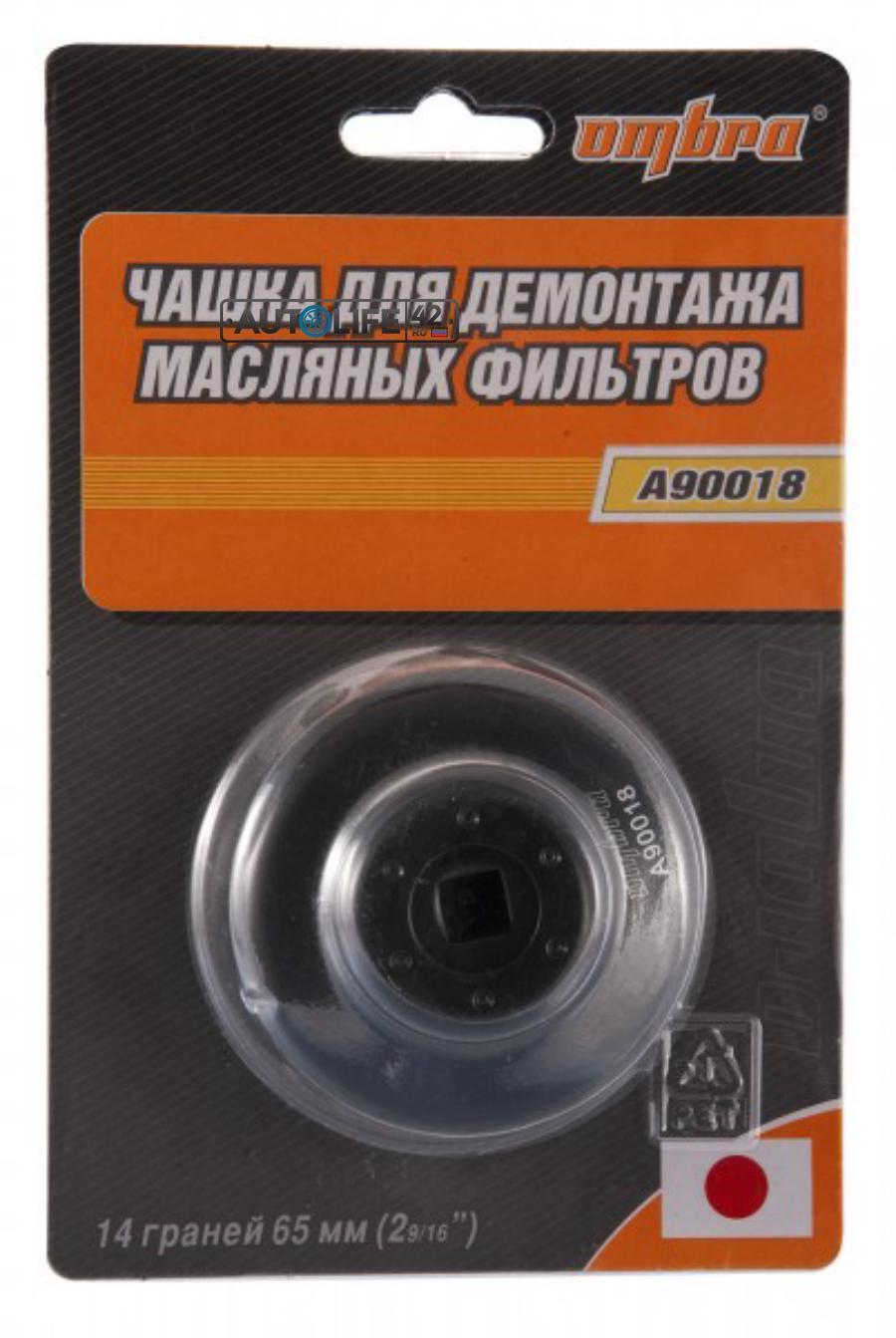 Съемник масляных фильтров чашка 65/14 черный