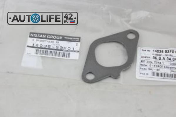 GASKET-EXHAUST MANIFOLD,A