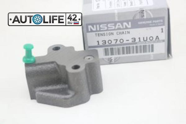 TENSIONER ASSY-CHAIN