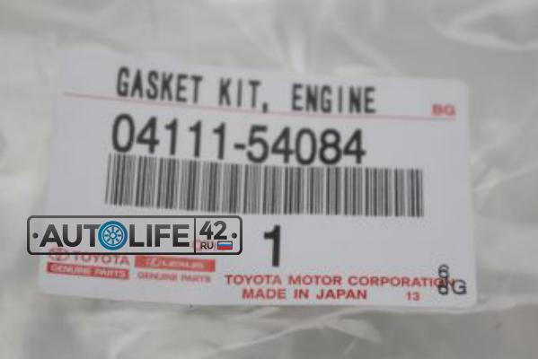 GASKET KIT, ENGINE OVERHAUL