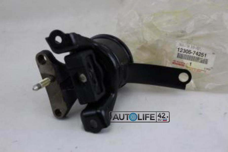 INSULATOR, ENGINE MOUNTING, RH(FOR TRANSVERSE ENGINE)