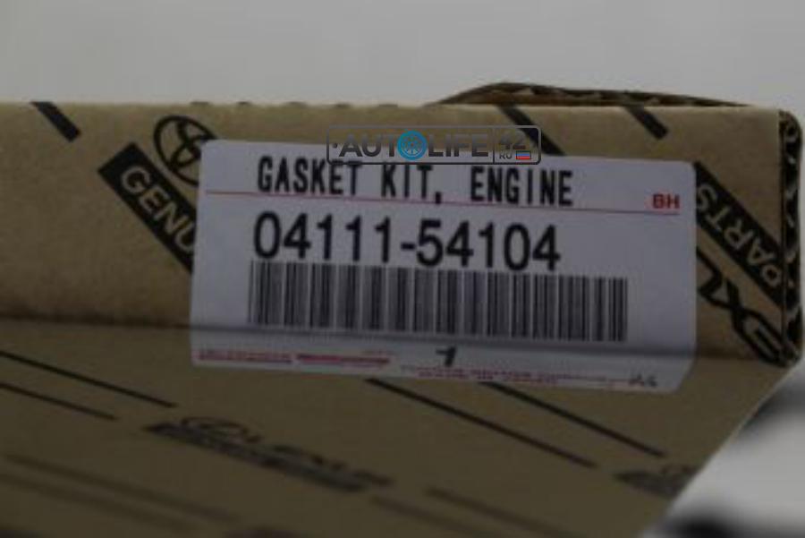 GASKET KIT, ENGINE OVERHAUL