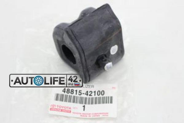 BUSH, FRONT STABILIZER BAR, NO.1