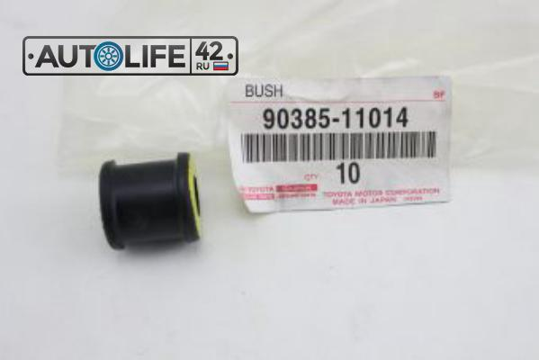 BUSH, STABILIZER LINK