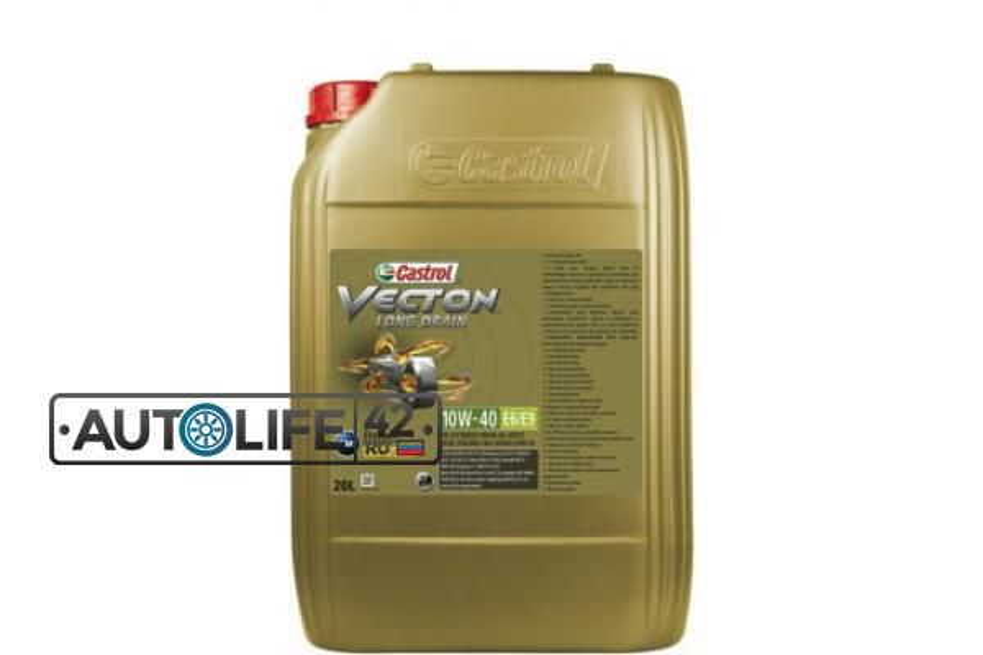 Масло моторное синтетическое Vecton Long Drain 10W-40, 20л