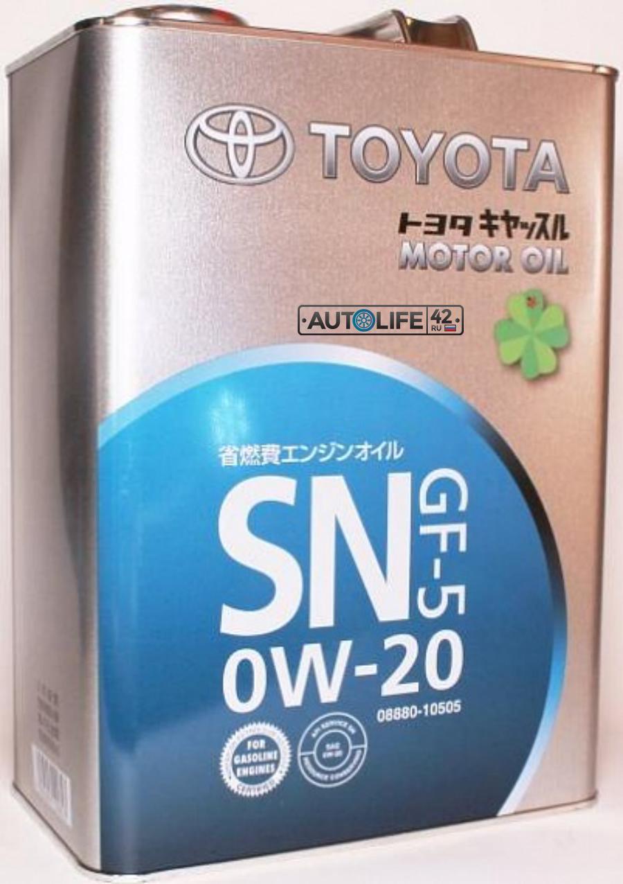 Масло моторное синтетическое SN 0W-20, 4л
