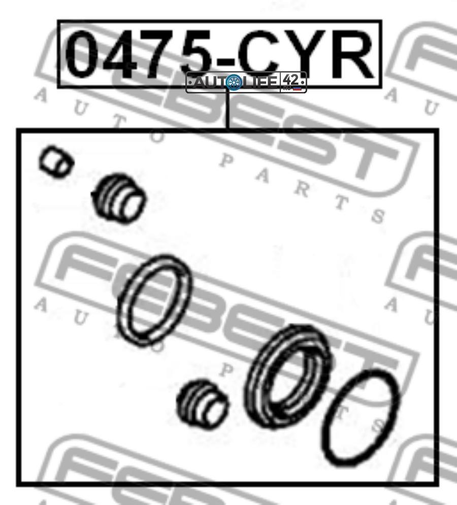 Ремкомплект суппорта тормозного заднего FEBEST 0475CYR
