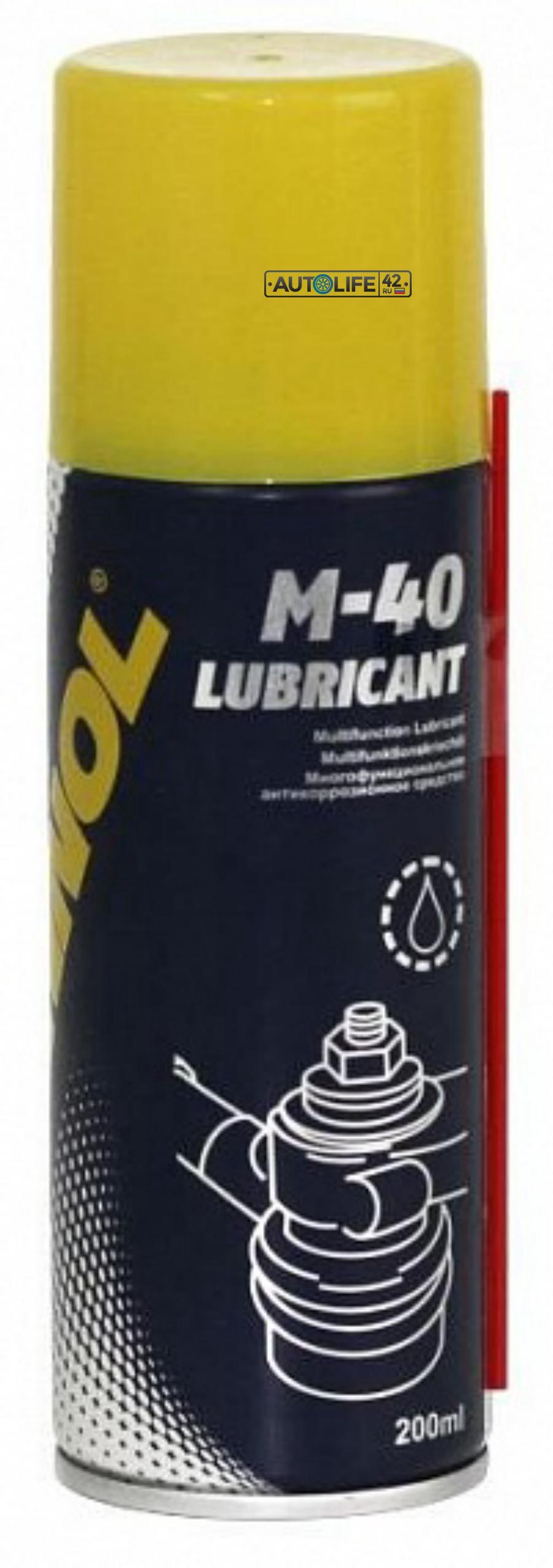 Антикоррозийное средство MANNOL М-40 Lubricant