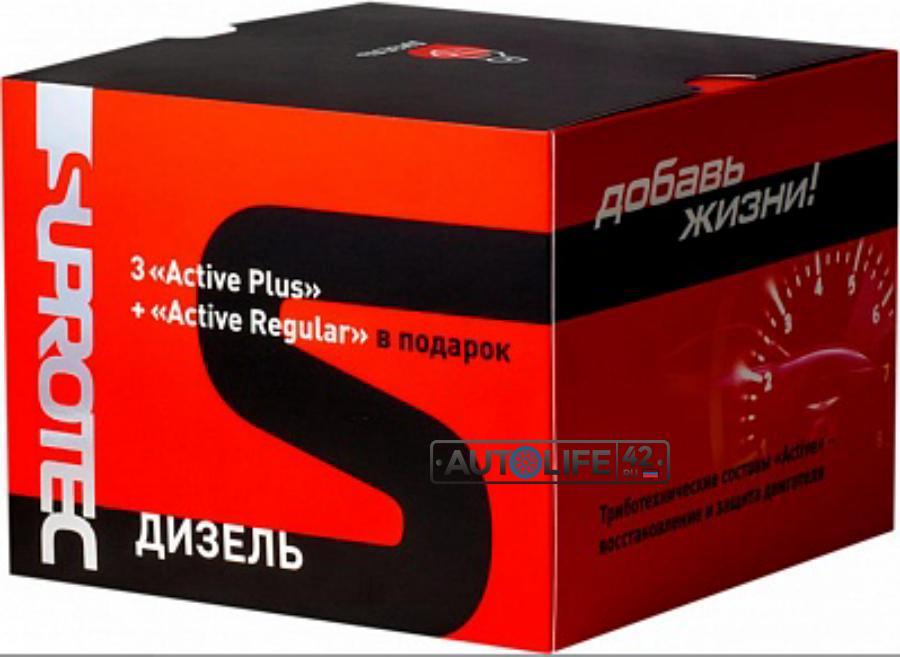 Подарочный набор SUPROTEC Active Plus (дизель)