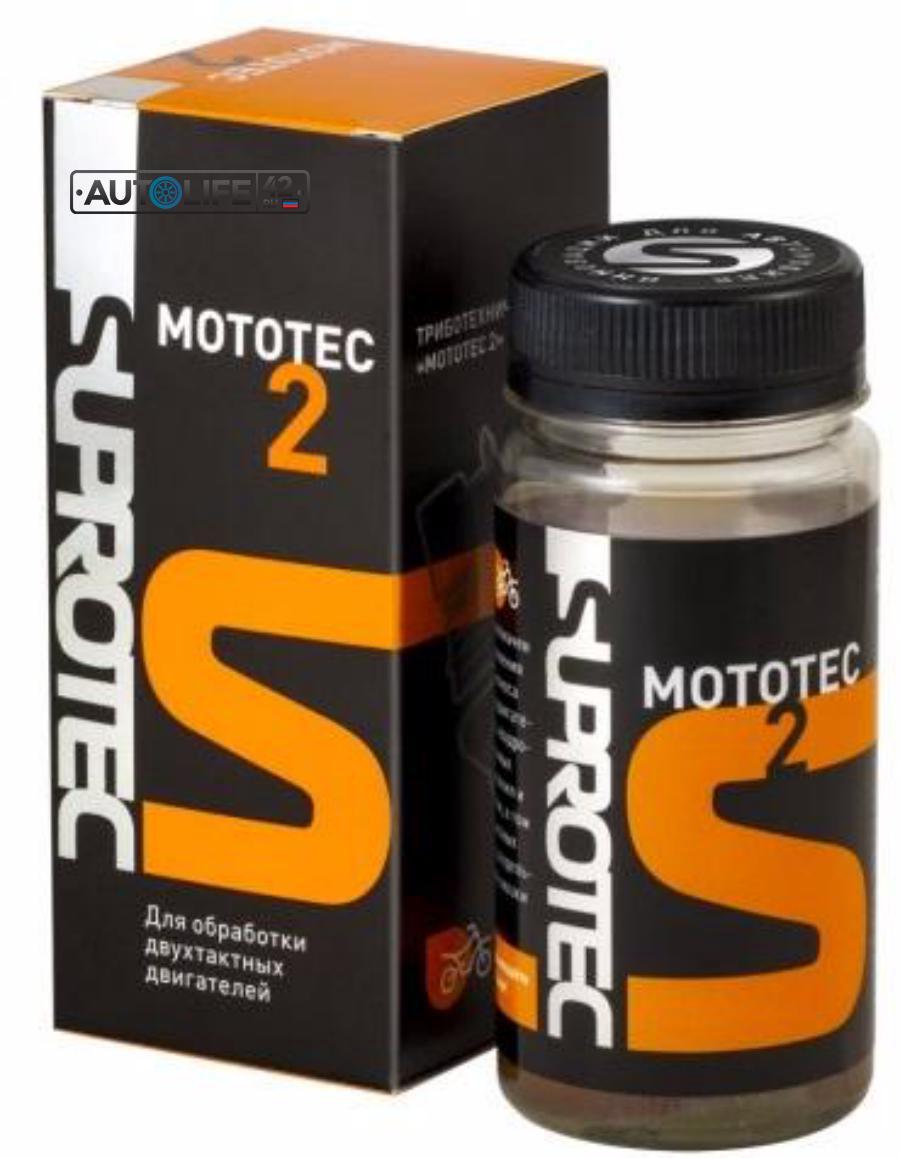 Триботехнический состав SUPROTEC Mototec 2