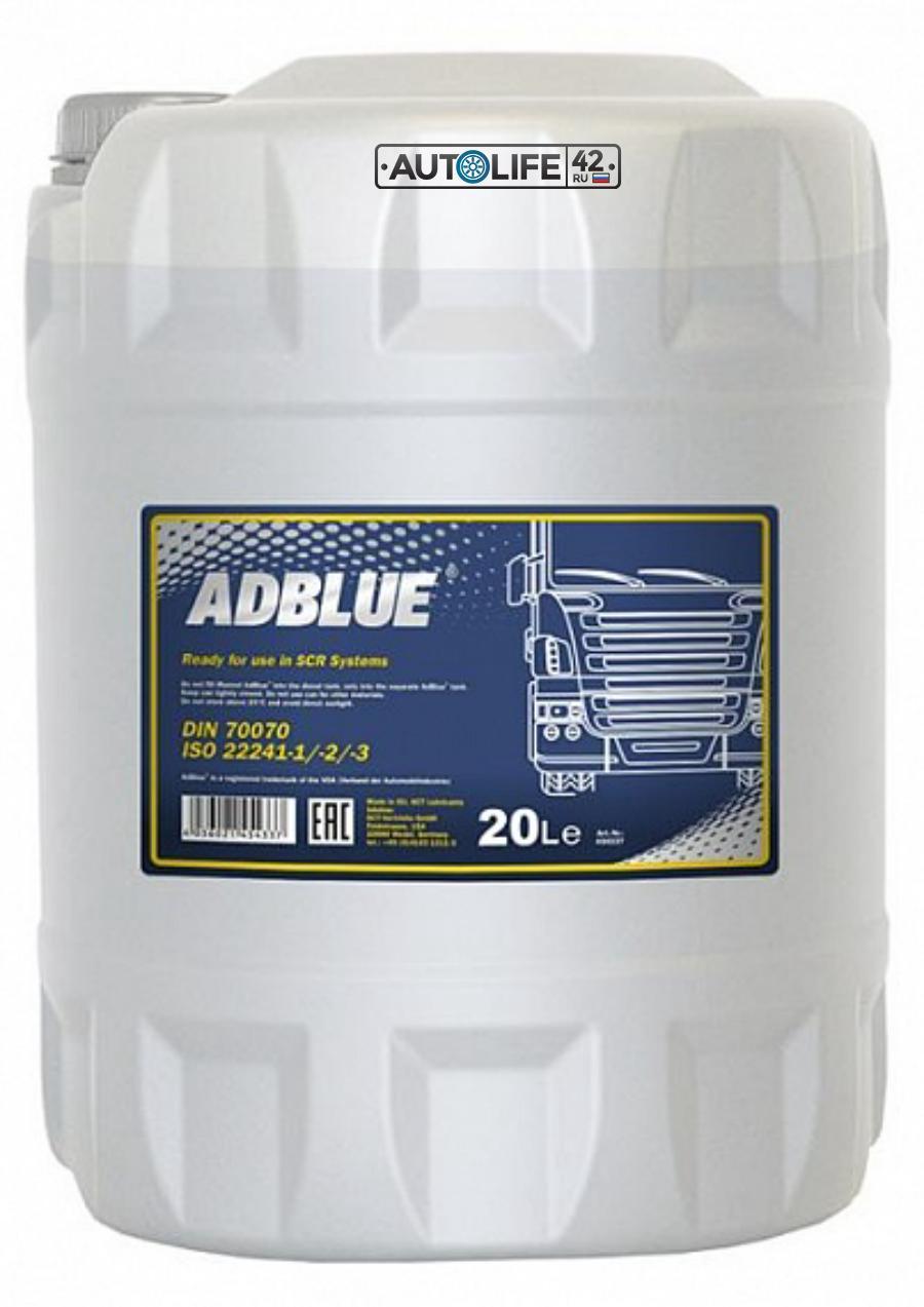 Рабочая жидкость для катализатора MANNOL AdBlue