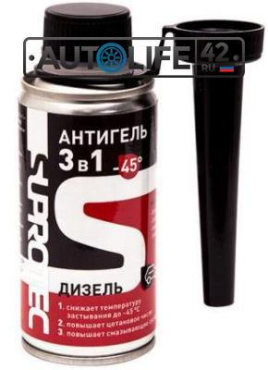 Антигель для дизельного топлива SUPROTEC 3-в-1