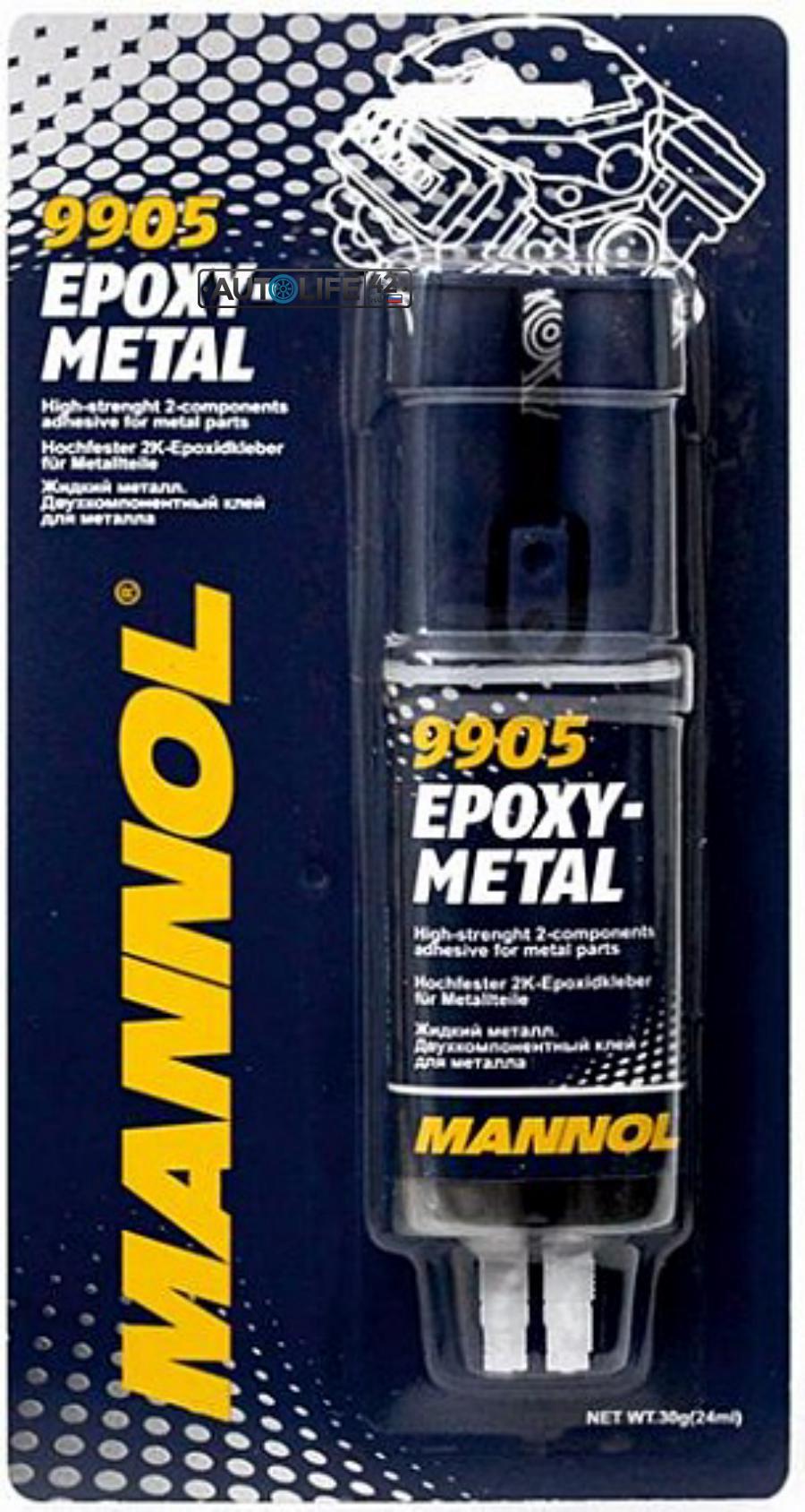 Клей Жидкий металл MANNOL 9905 Epoxy-Metal