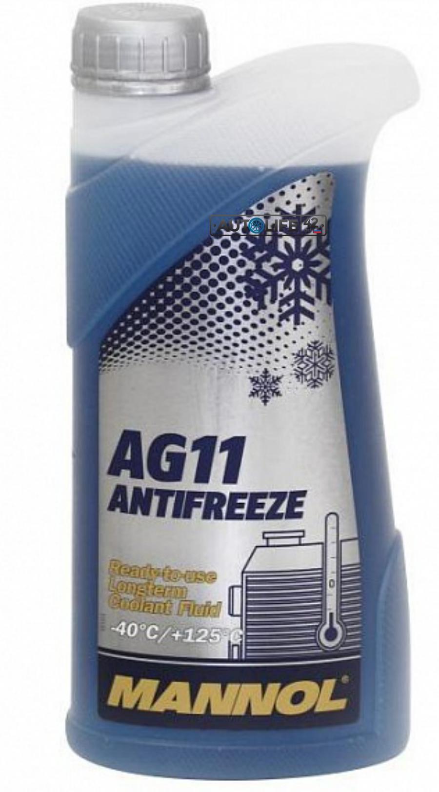 Антифриз Longterm AG11