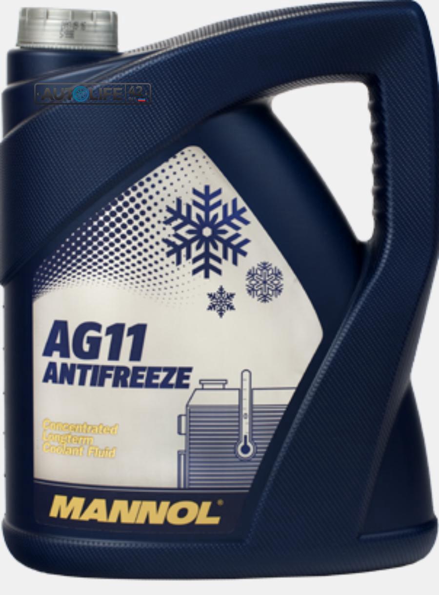 Антифриз-концентрат Longterm Antifreeze AG11, 5л