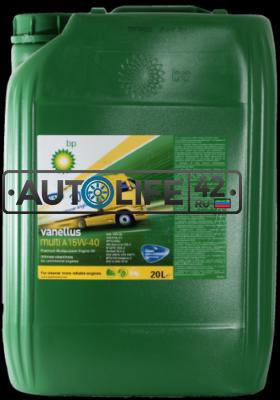 BP Vanellus Multi A 15W-40