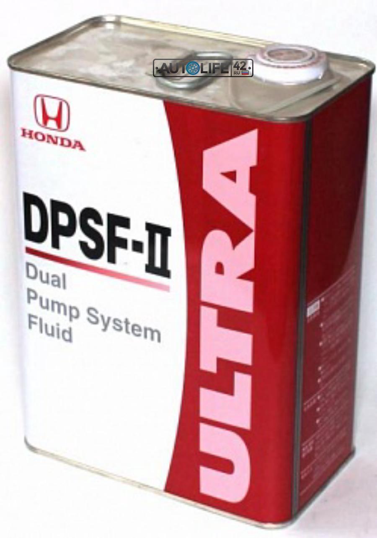 Масло трансмиссионное DPSF2 Ultra 4WD Rear, 4л