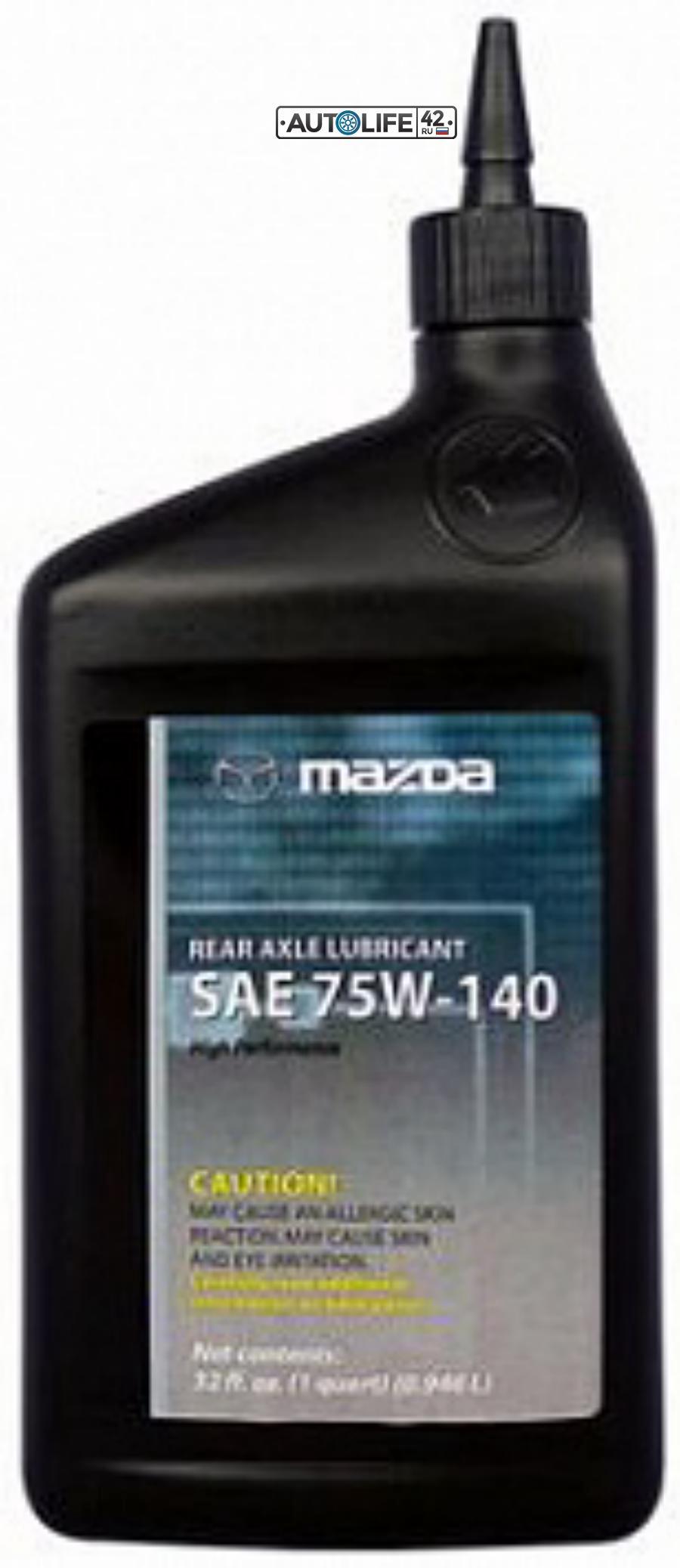 Масло трансмиссионное синтетическое Rear Axle Lubricant 75W-140, 1л