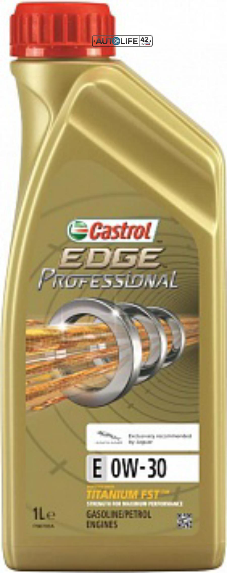 Масло моторное синтетическое EDGE Professional E 0W-30, 1л