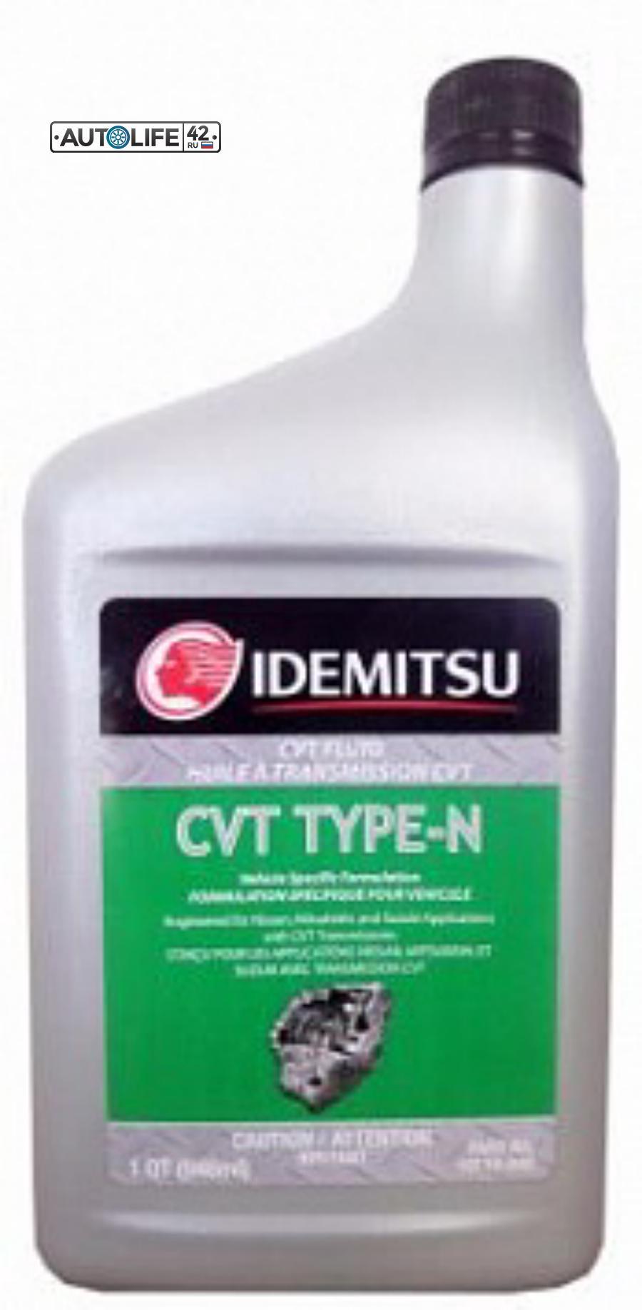 Масло трансмиссионное синтетическое CVT-N, 0,946л