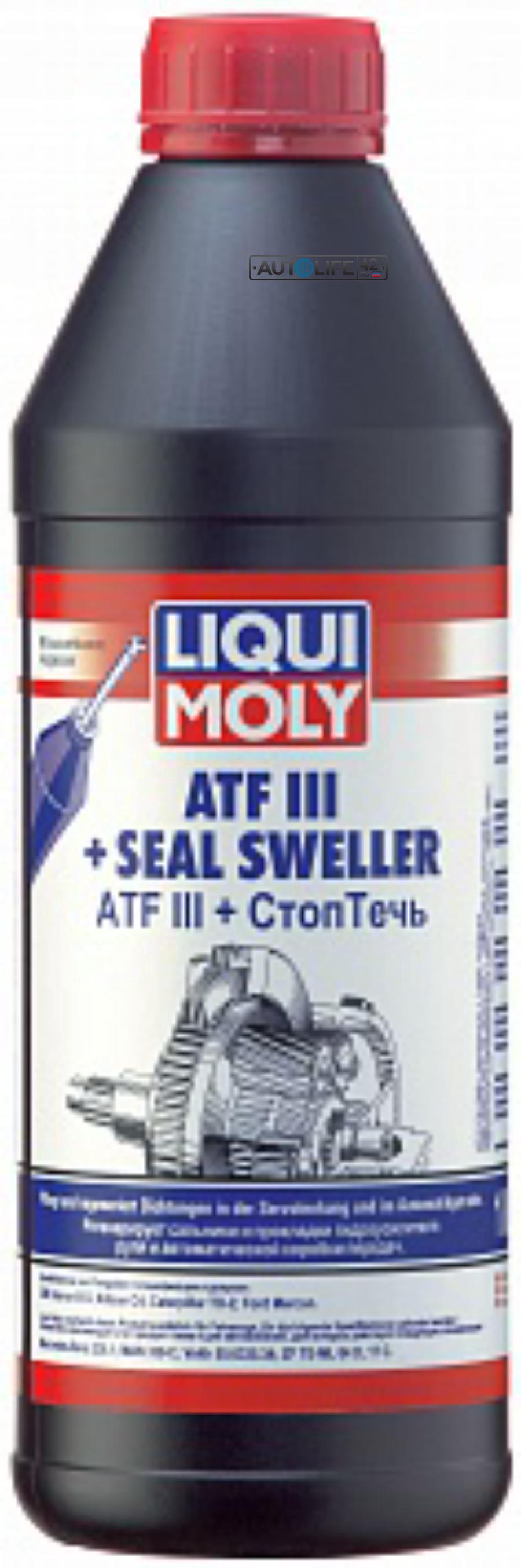 """Масло трансмиссионное минеральное """"ATF III + Seel Sweller"""", 1л"""