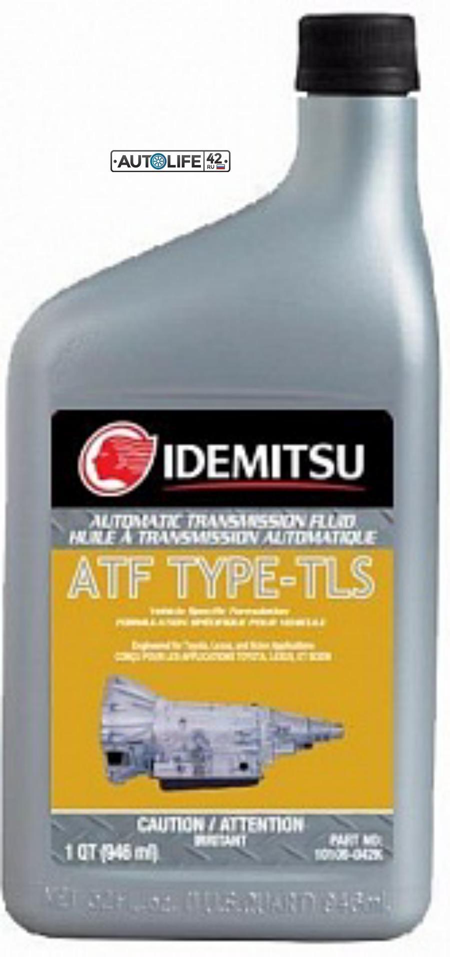 IDEMITSU ATF TYPE TLS/ Жидкость для АКПП (946мл.) IDEMITSU 10106042K