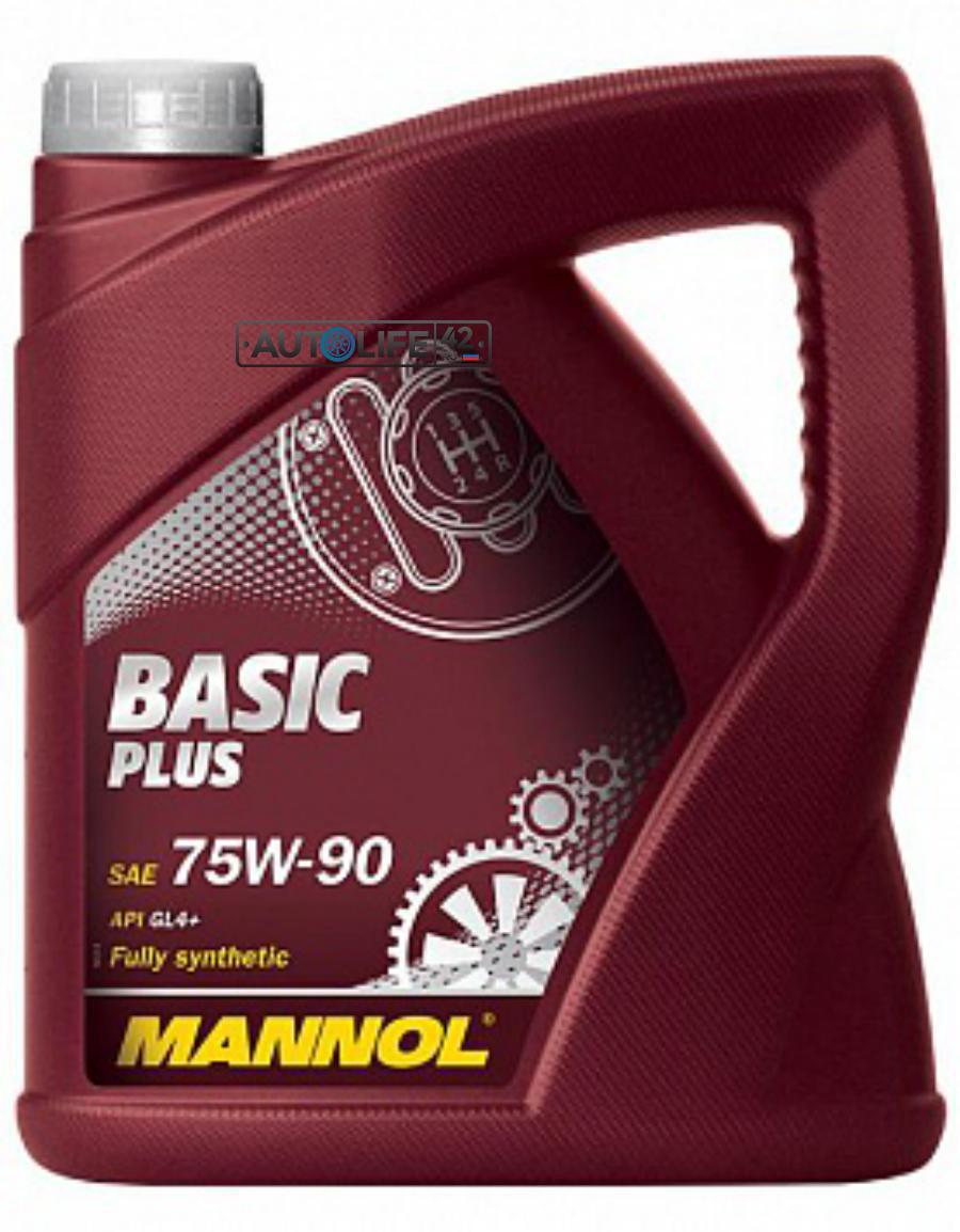 Масло трансмиссионное синтетическое BASIC PLUS 75W-90, 4л